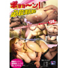 C37 Special Milk Tightening Hayama Momoka
