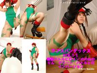 I ラブスパンデックス VOL1-1 spalling battlefield heroine's cutest version of green battle heroine