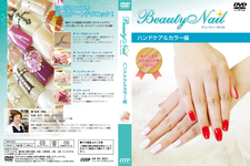 Beauty nail / Thann & color Edition [disinfect and remove filing]