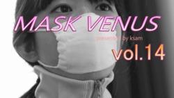 MASK VENUS vol.14 れいか(2)