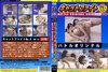 """Cat Vol.9 """"Cat fight Vol.9"""""""