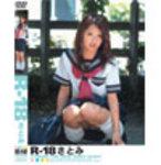 R-18 is RJK-109 Satomi (3 Mbps)