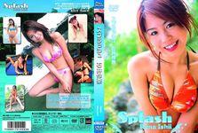 Ishii 伶 Rina /Splash