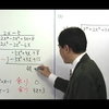 Can-Pass-Port mathematics II chapter 1 section 2 relationship between factor and solution of 3 [part 2]