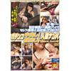 Shoot cum! their entree! seduction in Tokyo Akasaka ATM caching vol.12