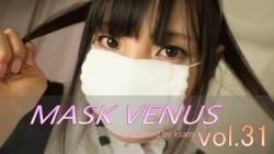 MASK VENUS vol.31 Ayu (2)