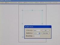 イラストレーターCS2 使い方講座 ガイド