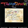 【 재즈 음반 】 TOMODACHI (friend)/스즈키 和雄 クァルテット (총 9 곡)