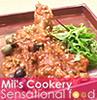 포크 스페어 갈비 토마토 삶은 (프로방스) [Mii 따옴표 s Cookery Sensational food]
