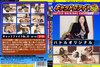 "All Catfight Vol.52 ""Cat fight Vol.52"""