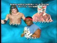 大日本プロレス 2001年12月2日横浜アリーナ決戦 ラッカス vs アシッド vs ジ・ウィンガー
