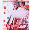 I LOVE YOU mini Nakayama YUI