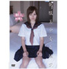 Beautiful uniform girl and fuck [SWOT?]
