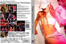 REGGAE DANCE LECTURE-New Dance
