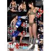 高身長女ボクサーVS男ボクサー Vol.01