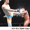 BATI-BATI 36 (e) Takeshi Ono & OBA Takahiro vs スルガマナブ & true Frost fist,