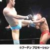 BATI-BATI 36 ⑤小野武志&大場貴弘 vs スルガマナブ&真霜拳號