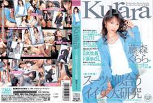 Good woman large research Kurara suit suits
