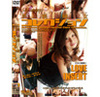 Eloy body limited! Obscenity naughty gals collection (3 Mbps) GON-319