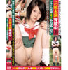 Entertainment under development in (1)-grade aspiring Osaka gone daughter australe this (3 Mbps)-FTA-047