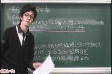 場合の数と確率-定義-例題1-例題2<順列><重複順列>