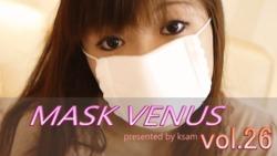 MASK VENUS vol.26 미오