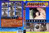 """""""Cat fight Vol.14"""" cat Vol.14"""