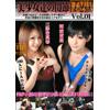 美少女達の関節技地獄 Vol.01