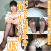 Cute pantyhose daughter · pantyhose of Minami Hiiri Bottom body Sleigh tickle viewing