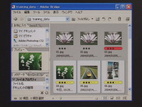 Photoshop CS2 using the course アドビブリッ