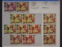 Photoshop CS2 使用课程变化
