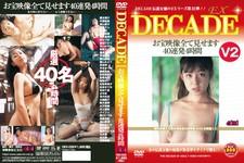 Show all DECADE EX 32 treasure picture vol.2 40 4 hour barrage