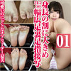 Actually, it is large for 24.5 cm wide soles and toes for the height of de S sister Chia Natsumi