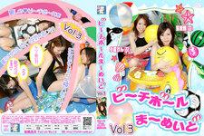 """PVC-チボ-勒或女佣第三册""""沙滩球 Marmaid 第三册"""""""