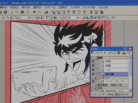 Manga Studio Pro3.0 how-to course intensive line