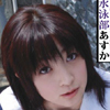 Athletic based clubs girl swimming of Asuka (LAMA-07)