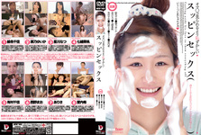 [Latest] can be seen interviewing more embarrassing suppin sex [Chika color picture, Seno YUI? hoshikawa oldie, Nanao of sails, Chika Arimura, Nishino. you, Arisa and love rare]