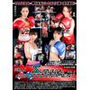 ガールズボクシングサバイバルトーナメント Vol.2