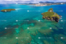 Aerial photography / Northern / Henoko Kawasaki HN001