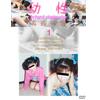 Juvenile sex 1 fairy tinkerbell 1 DVYS-001