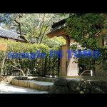 KYOTO garden no.0013