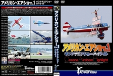 American air show Vol.1-オシアナエア show, highlights-