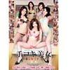 Hands handjob beautiful underwear girl group hands handjob (semi new and 3 Mbps)