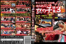 Catfight Magazin 41 beaten girl special part 3