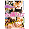 Shoot cum! entree! legs MILF seduction-ass + frustrated wife limited! up and tight skirt 捲く... ~