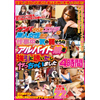 Pick a 誘いだし weak part-time daughter of ecchi amateur women who work in the ヤっちゃ was 4 hours