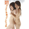 Ikebukuro Higashiguchi very limit of Park love LOVE pair Fujiya PEKO 藤西 Yuka