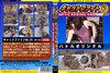 "All Catfight Vol.23 ""Cat fight Vol.23"""