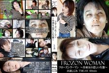 Frozen Woman ~ Sadness of Frozen Woman ~