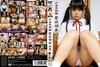 Girl love secret story violation · Pissing